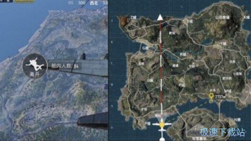 图:斜飞跳伞技巧