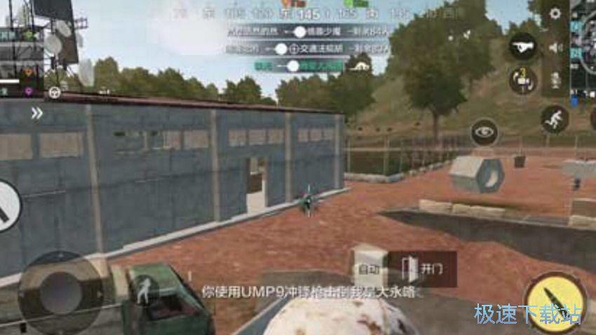图:训练基地攻略