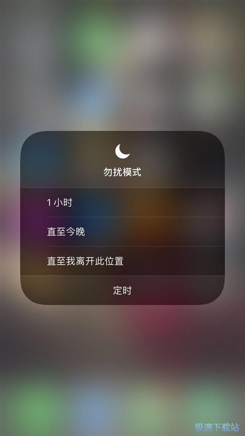 图:微信推送消息延迟