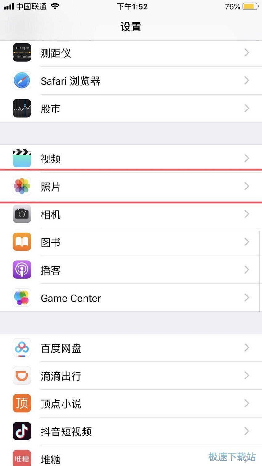 苹果手机如何从iCloud云备份下载照片? 缩略图