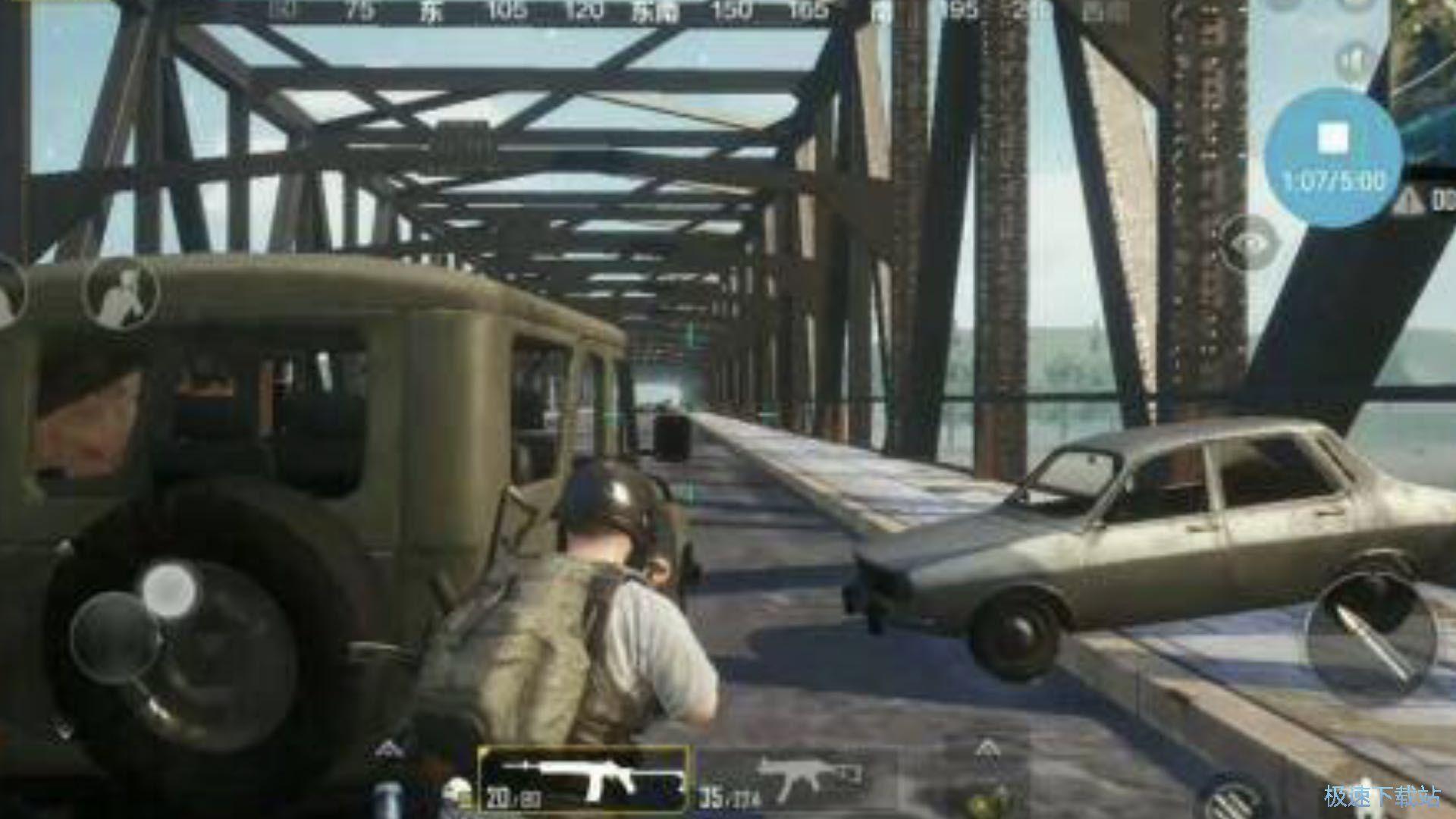 图:安全过桥