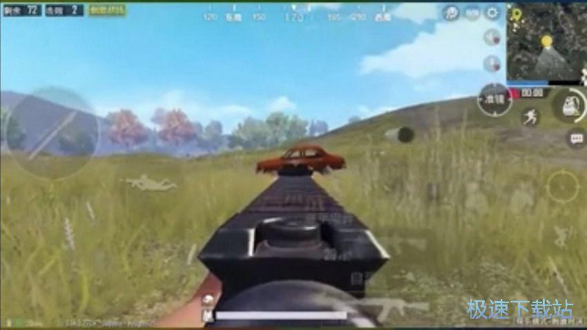 图:隔山打牛枪法
