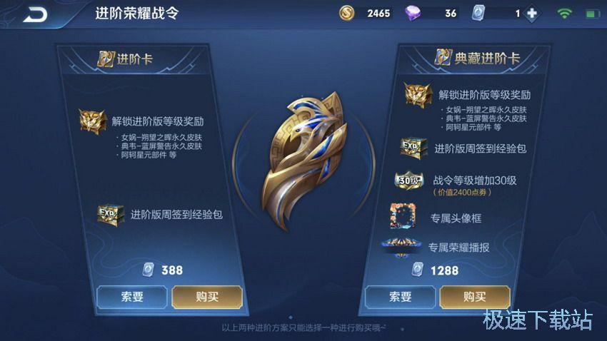 图:S15荣耀战令奖励