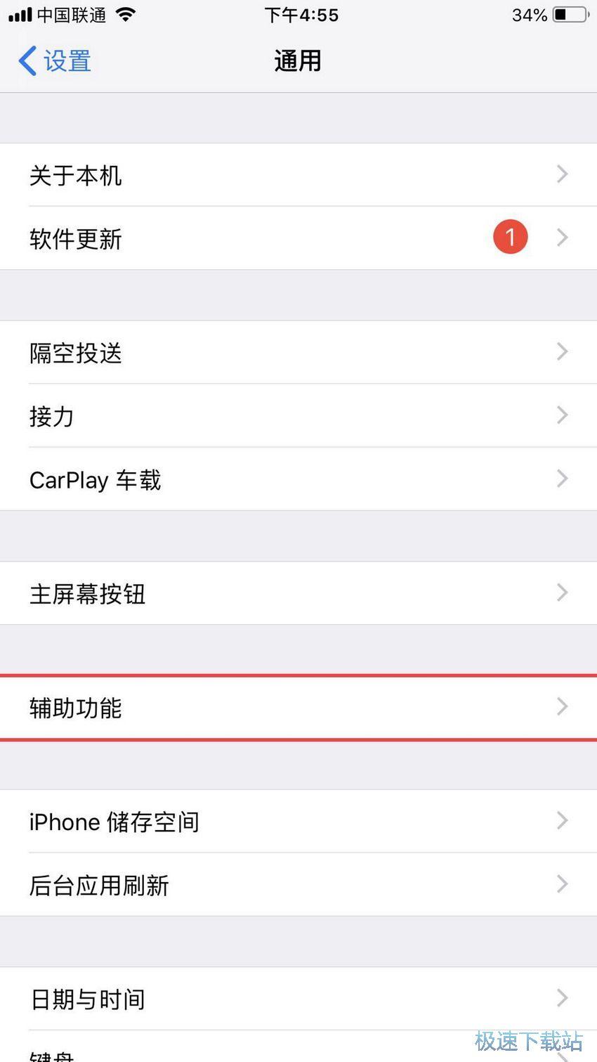 图:iPhone游戏模式