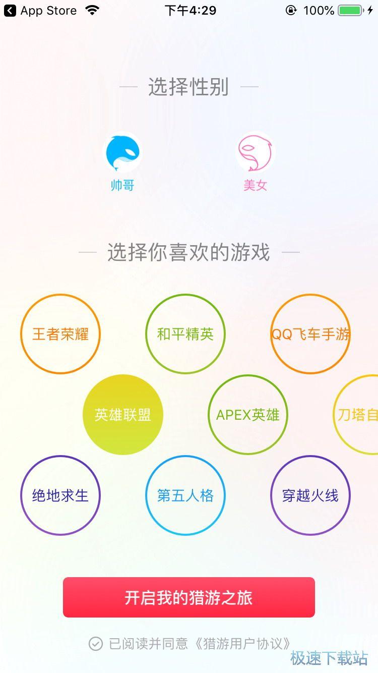 �A�s游�蚺阃�