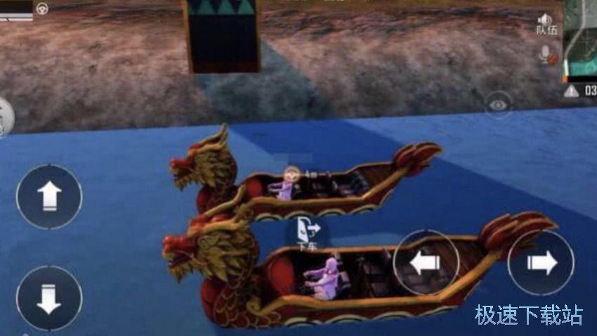 图:海岛龙舟彩蛋