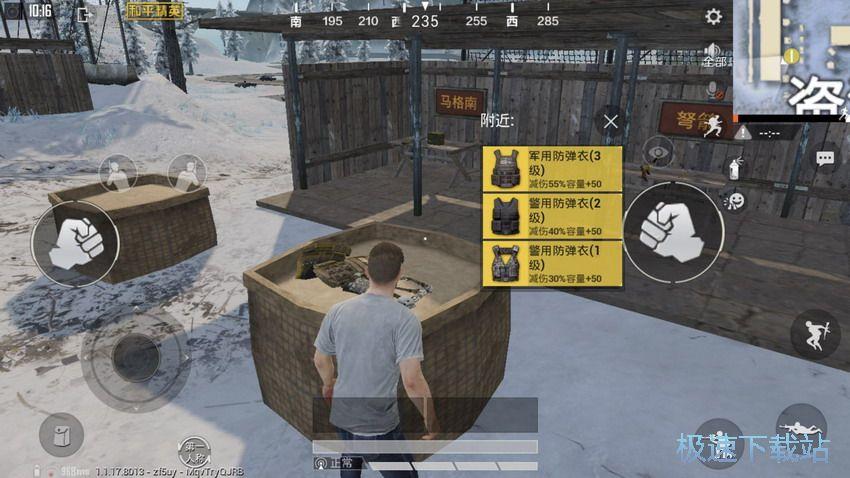 图:暴露玩家实力的4个选择