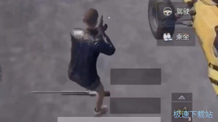 图:御剑飞行小技巧
