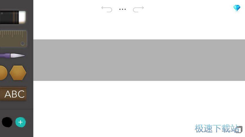 图:素描工具介绍