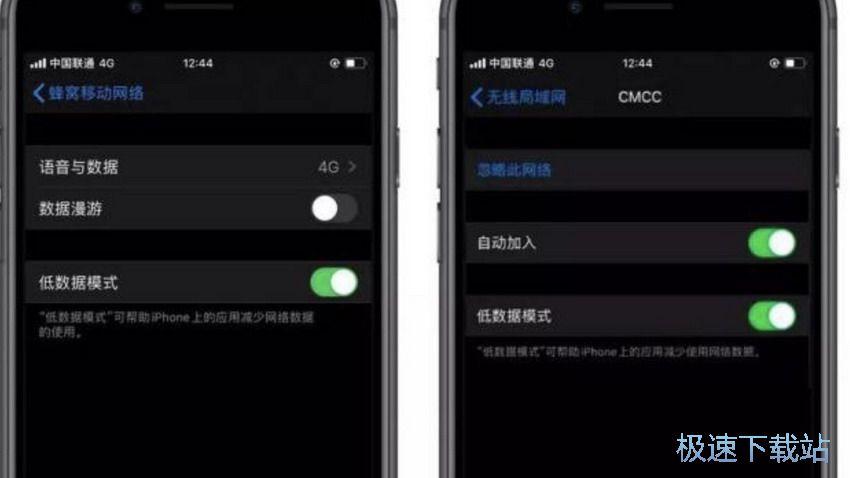 "iOS13中""低���模式""功能有什么作用? �s略�D"