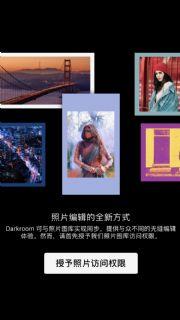 Darkroom苹果版各照片编辑工具的使用方法