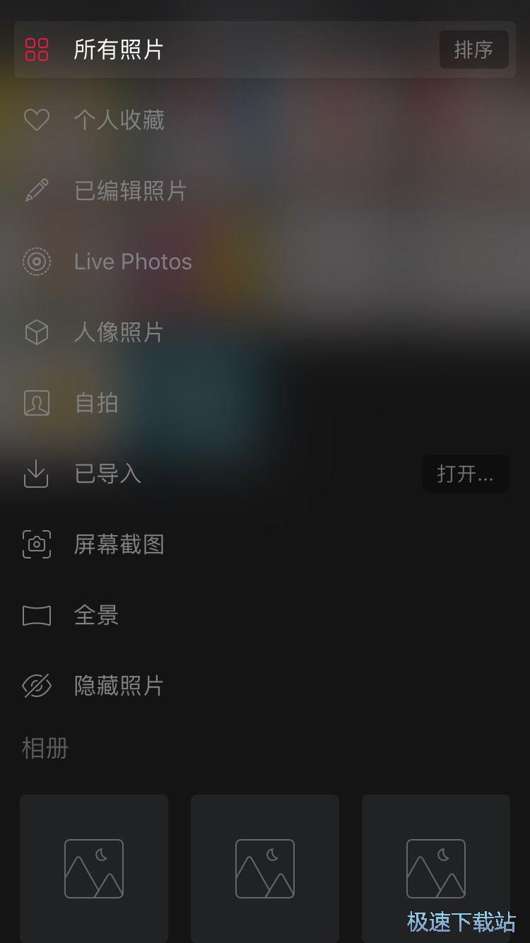 照片编辑工具介绍