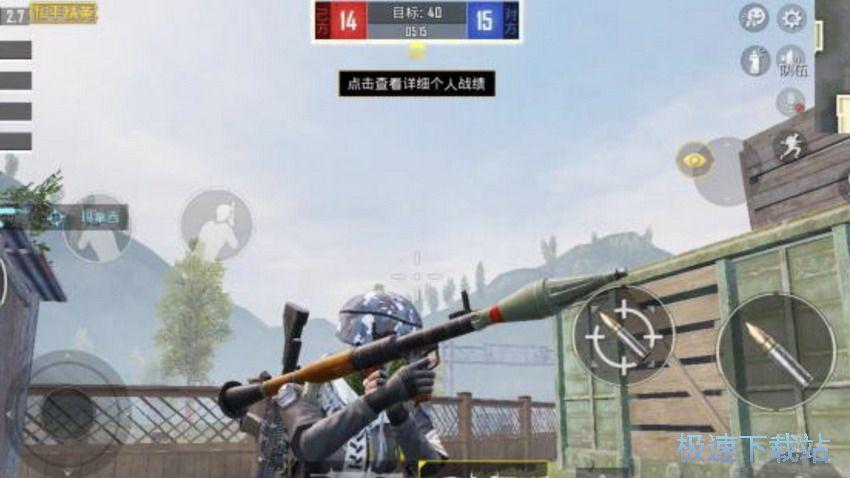 图:破损手雷及RPG火箭筒