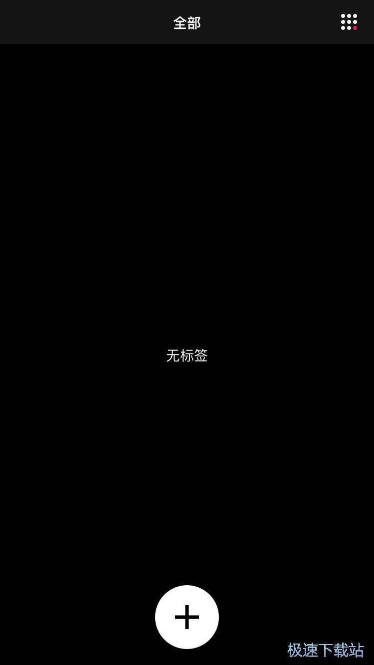 NINE�O果版怎么�o照片添加待�k事��撕�及提醒? �s略�D