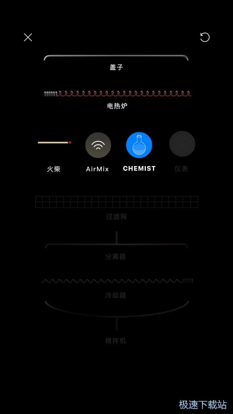 图:手机做实验
