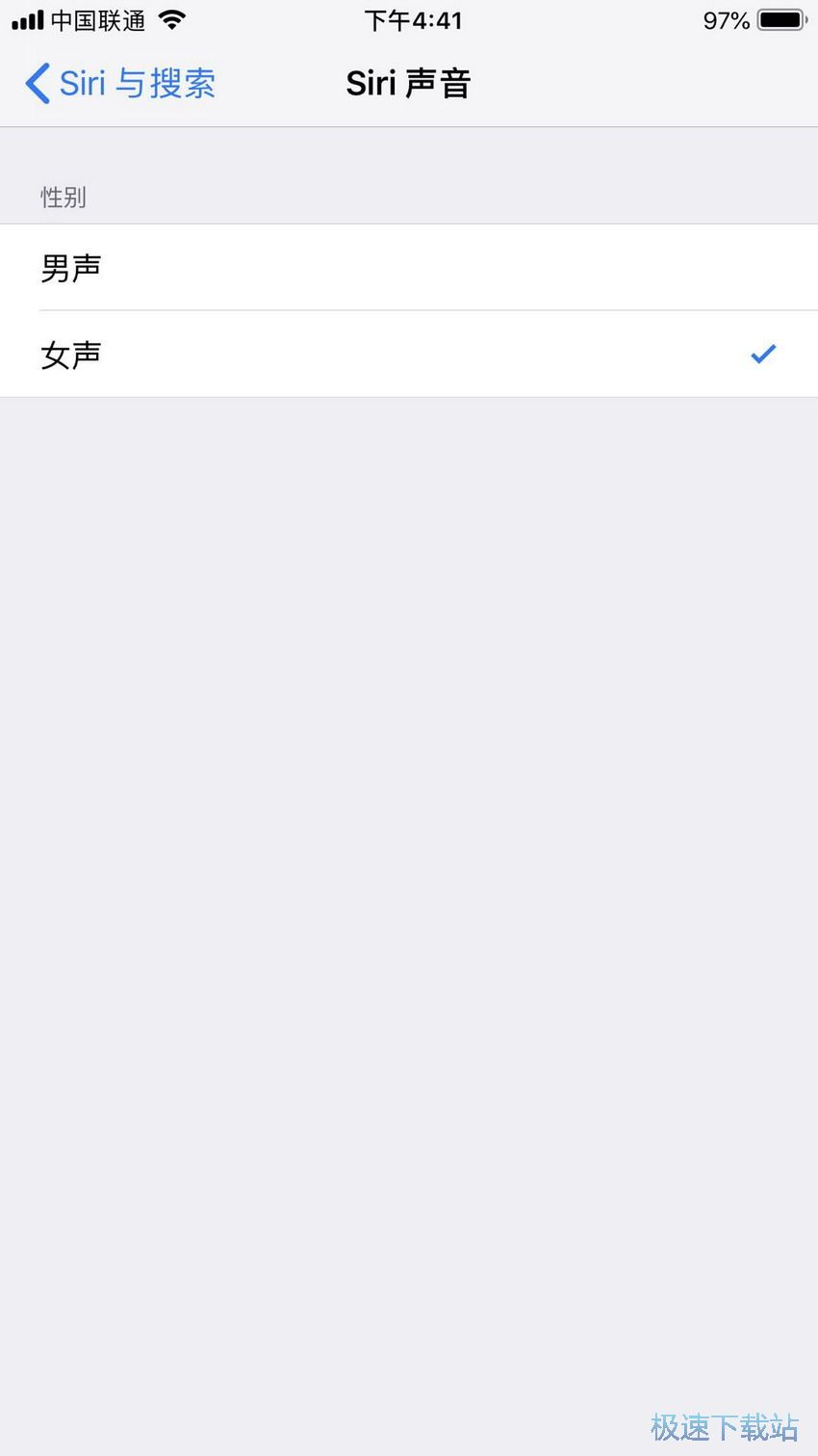 苹果手机怎么更换设置siri性别和语言? 缩略图