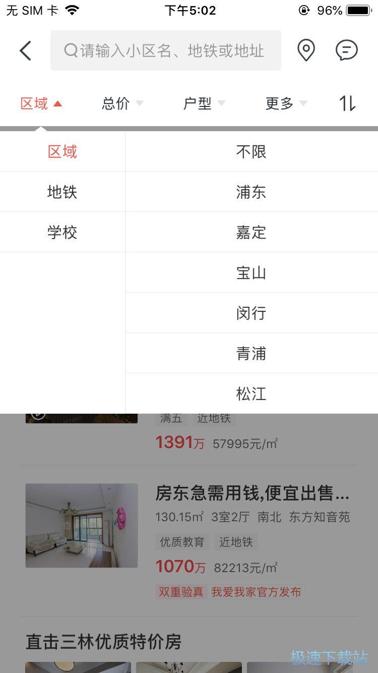 图:房价查询