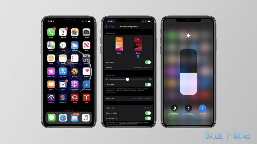 图:iOS13新功能