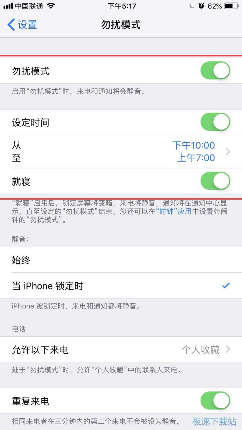 iPhone手�C的�i屏界面怎么�O置天�怙@示? �s略�D