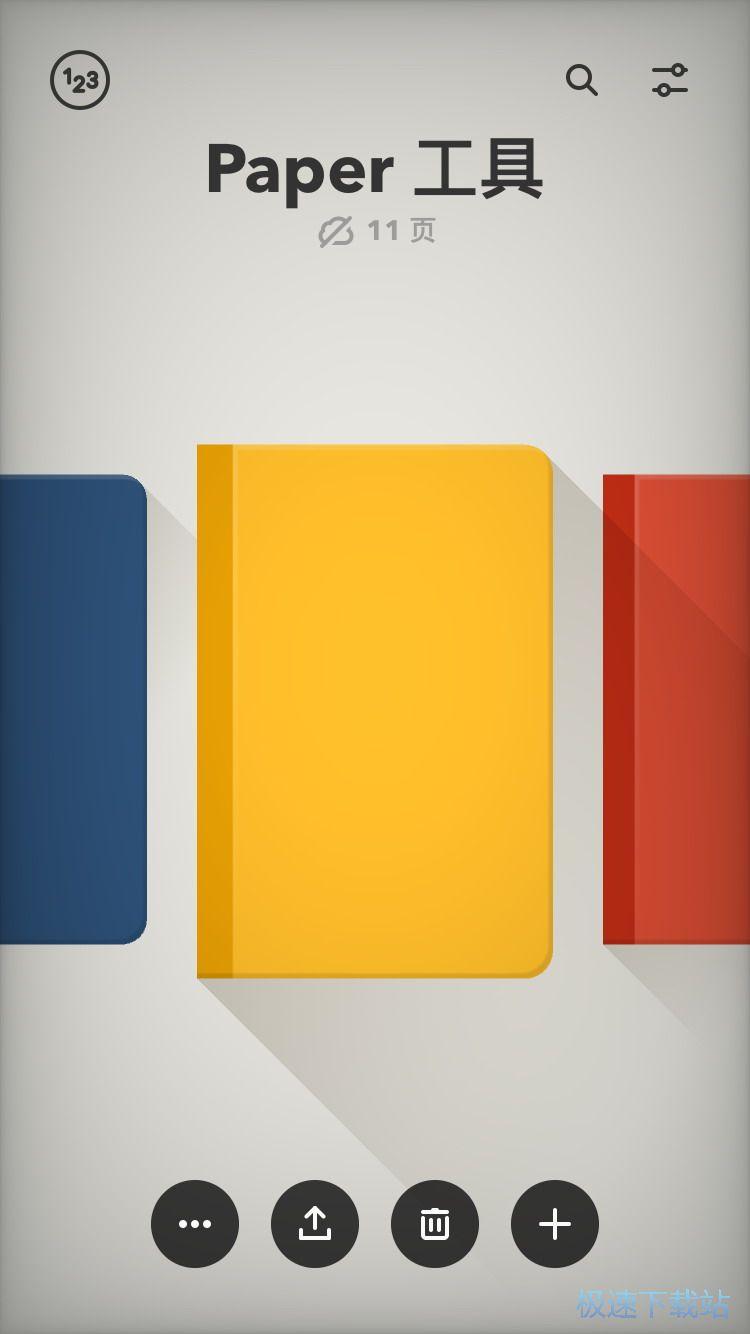 Paper苹果版怎样把手机照片做成素描草稿图? 缩略图