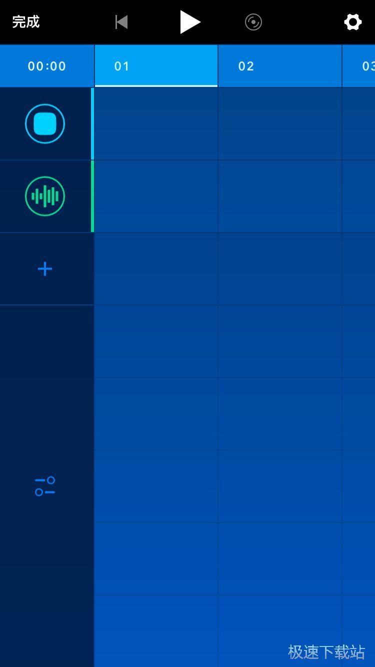 图:自制串烧音乐