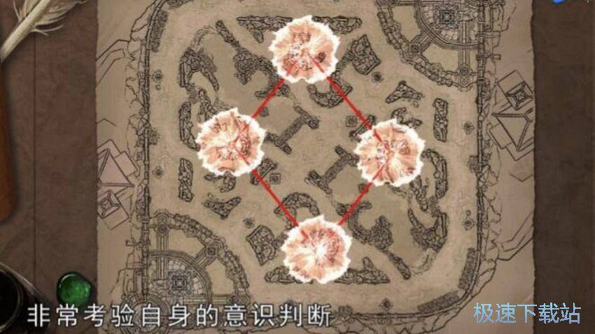 王者荣耀进阶技巧菱形打野需要注意些什么? 缩略图