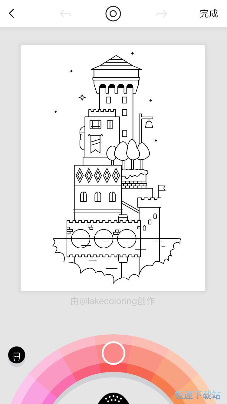 Lake涂色书iPhone版线内涂色功能减压的办法 缩略图