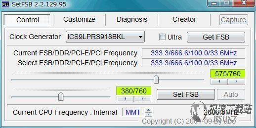 setfsb 2.3.158.124 windows下直接设置fsb┊英文绿色免费版