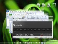 Windows7主题水晶琉璃风格 缩略图