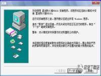 蓝剑防火墙2010 缩略图