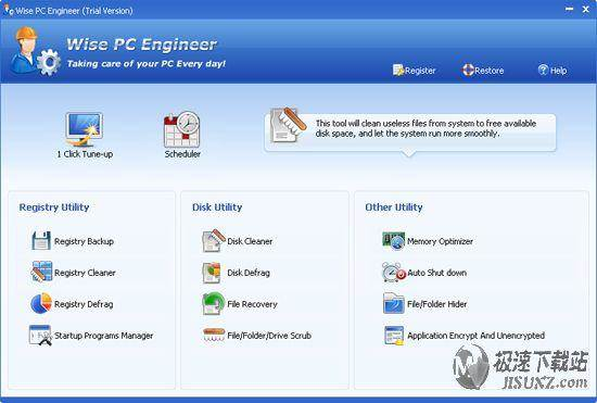 wise pc engineer 6.18 注�员��化、磁�P清理工具┊�G色�O速版