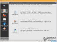 CleanMyPC Registry Cleaner图片