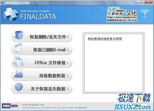 FinalData 图片 01s