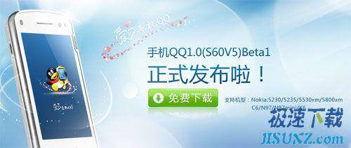 QQ for BlackBerry 图片 01