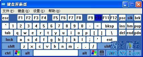 键盘屏蔽器 图片 01