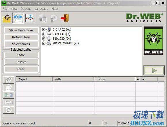 Dr.Web CureIT 图片 01