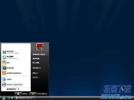 仿win7黑色经典桌面主题包 xp仿win7 魔法桌面主题图片