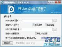 PPLive�易去�V告�a丁 �s略�D