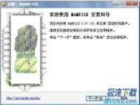 街�C游�蚰�M器 MAME32 �s略�D