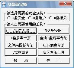 u�P百��箱(u�P防火��/u�P���) 1.5 �G色免�M�O速版