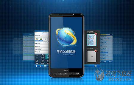 QQ�g�[器 for Windows Mobile