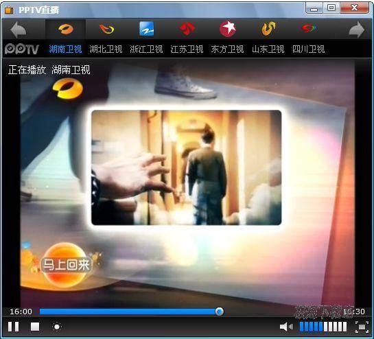PPTV直播 图片 01