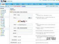 Hishop网店系统 5.4 缩略图