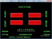 笑人自�娱_�P�C�件 2.2 �s略�D