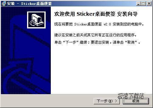 Sticker桌面便签 图片 01