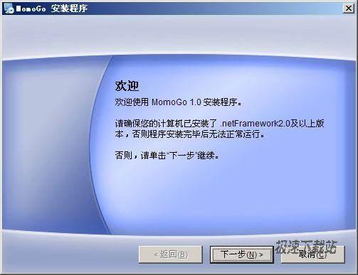 MomoGo 图片 01