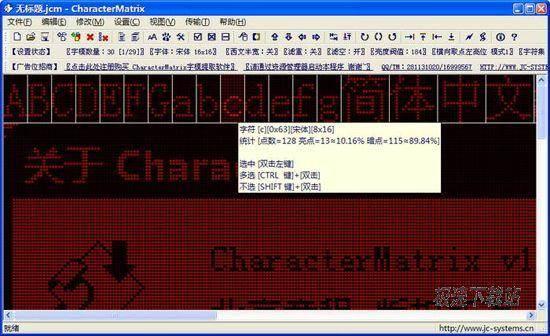 CharacterMatrix 图片 01