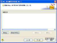 DWG to Image Converter 2011 MX 缩略图