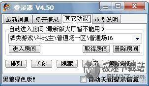 黑狼QQ游�虼�d多�_器 �D片 01