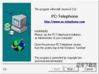 PC-Telephone 缩略图